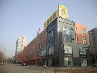 速8酒店石嘴山朝陽東街店