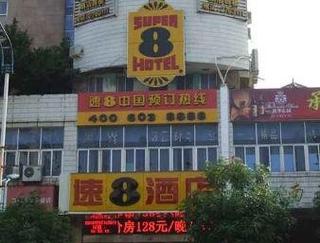 速8酒店寧德店
