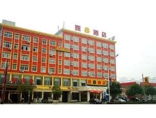 速8酒店隨州汽車東站店
