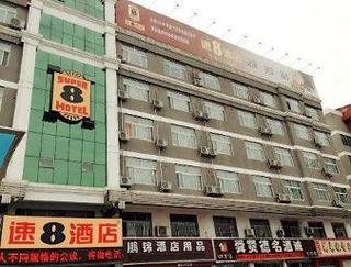 速8酒店濟甯火炬南路店