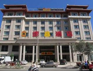 速8酒店敦煌陽關路店
