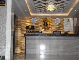 Viajes Ibiza - Super 8 Hotel Urumqi Nan Hu Lu