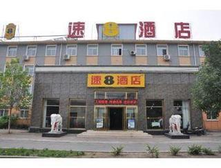 Super 8 Hotel Qinhuangdao Qinhuang RuHaiChu