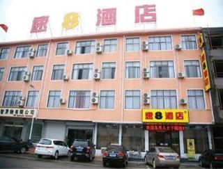 Super 8 Hotel Linyi Cangshan Xian Zheng Fu