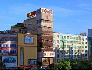 速8酒店甯德汽車南站店