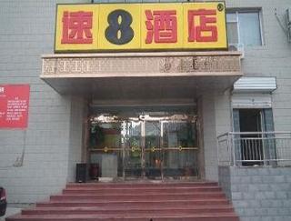 Super 8 Hotel Taiyuan ChaoYangJie Fu Zhuang Cheng