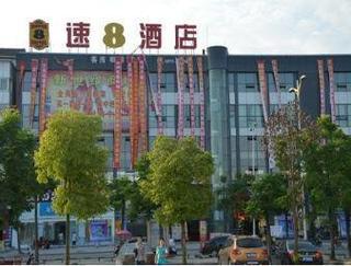 Super 8 Hotel Langzhong Passenger Transportation C