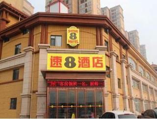 Super 8 Hotel Tanghsan Fengnan Hui Tong Lu