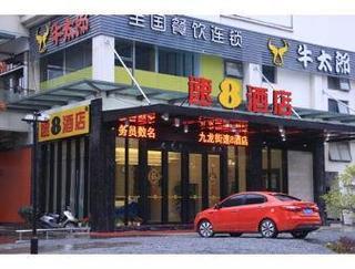 速8酒店寧德霞浦九龍街店