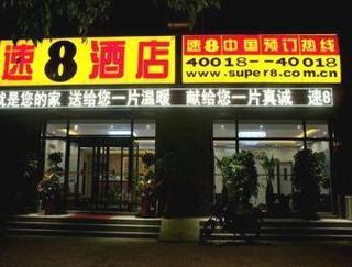 Super 8 Hotel Langfang Wenan Feng Li Bei Lu
