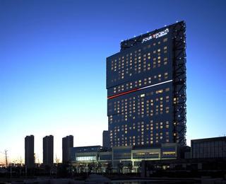 Sheraton Huangdao Hotel