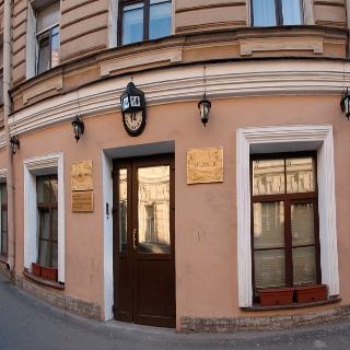 ATLANTIC in St Petersburg, Russia