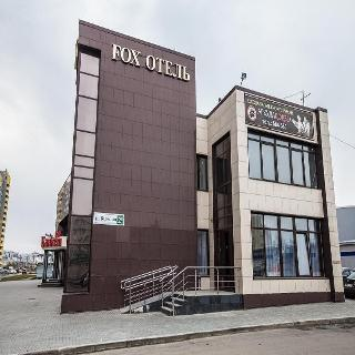 FOX HOTEL in Barnaul, Russia