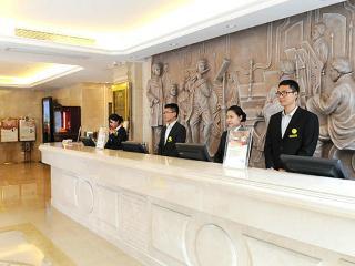 Vienna Hotel - Shenzhen Huazhisha Branch