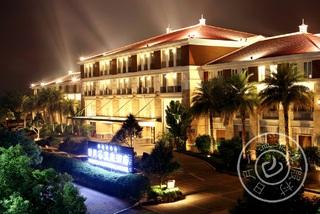 Xiamen Riyuegu Hotsprings Hotel