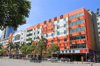 Mellow Orange Hotel Shenzhen Bao'an