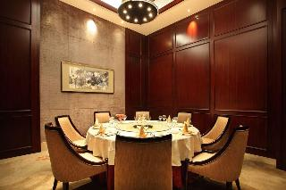 Noble Crown Hotel - Wuxi