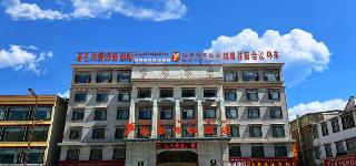 Yuanfeng Hotel - Lhasa