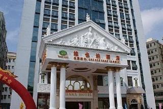 維也納酒店深圳大學城店