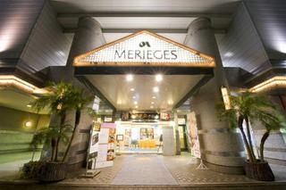 Hotel Merieges