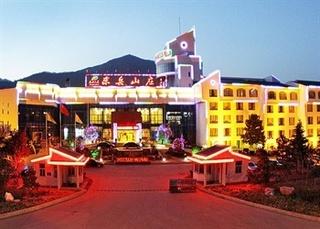 Dongyue Hotel