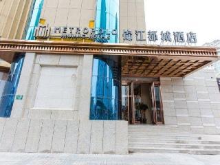 Jinjiang Metropolo Hotel,Taiyuan,Shimao Center