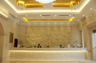 Vienna Hotel (Longjiang Foshan Convention and Exhi