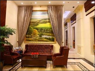 Inner Mongolia Hotel Forbidden City