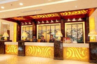 Nanjing Huamao International Hotel