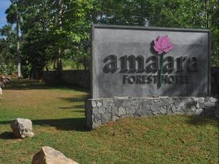 Amaara Forest Hotel Sigiriya