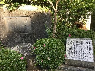 Shinzan Rakutei