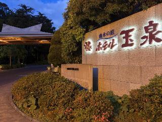 Kyokusui No Niwa Hotel Gyokusen