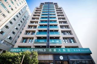 Green World Hotels Song Shan