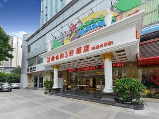 ViennaHotel Dongguan Fenggang Yongsheng Street
