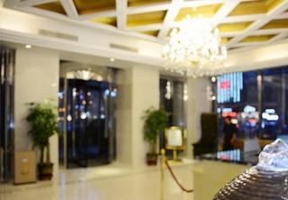 Shanshui Trends Hotel (Shenyang Branch)