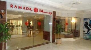 Ramada Hafr Al Batin