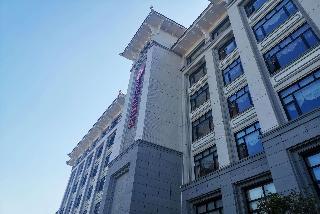 武夷山華美達酒店
