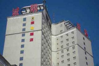 Super 8 Hotel Baoding Railway Station