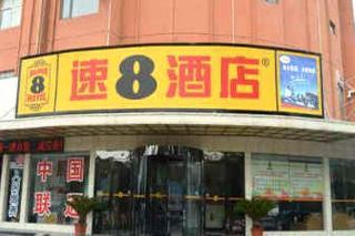Super 8 Hotel Bozhou Wei Wu Da Dao