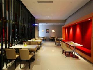 Jinjiang Inn Sanya International Shopping Center