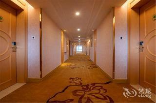 Vienna Internatiaonal Hotel