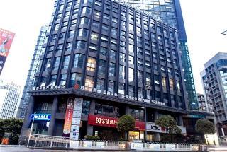 Days Inn Chongqing Guangyu