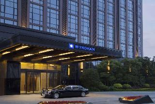 晉江溫德姆酒店