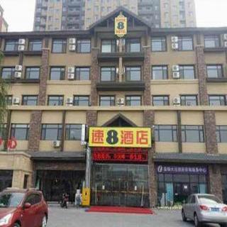 Super 8 Hotel Panjin Da Wa