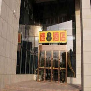 Super 8 Hotel Urumqi Airport Ji Chang Bei Qu
