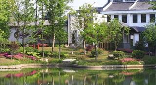 Suzhou Hanyuan International Club