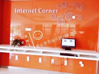Ibis Suzhou Hi-Tech Xuguan