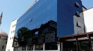 Art Hotel Sarajevo