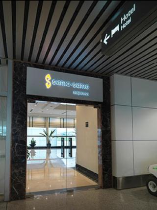 Sama-Sama Express KL International Airport