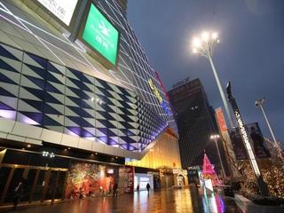 Yishang International Apartment (Yiwu Wanda Plaza)